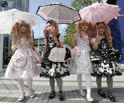 Вкаких панталонах ходят японки 7 фотография